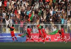 O Estádio Nacional de Cabul hoje
